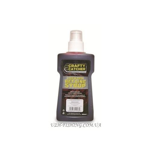 Ликвид VDE Betaine Syrups Lobworm (Пескожил) 250 ml