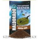 Прикормка Haldorádó TOP Method Feeder - Brutal Liver