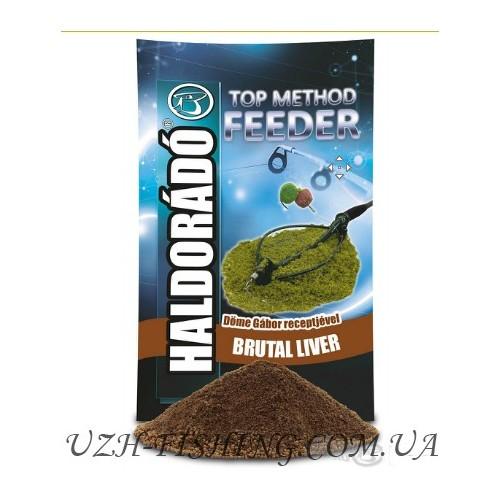 Прикормка Haldorádó TOP Method Feeder - Brutal Liver (Жестокая Печень)