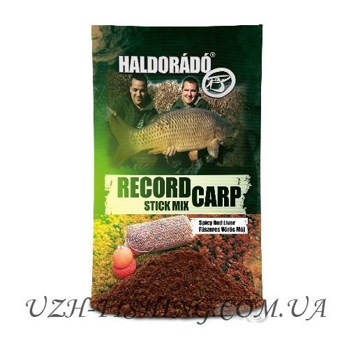 Прикормка Haldorádó Record Carp Stick Mix - Fűszeres Vörös Máj / Spicy Red Liver