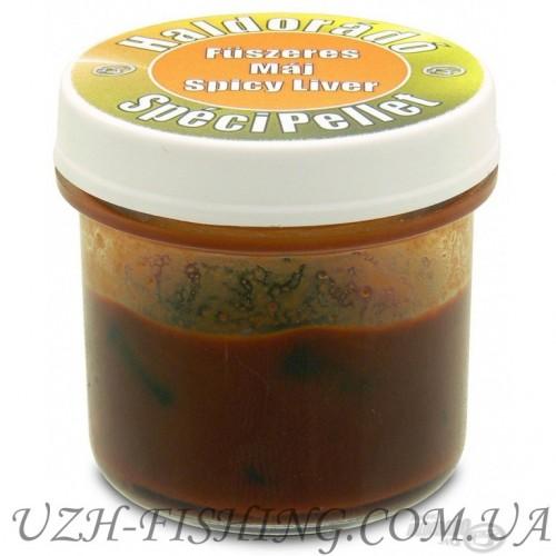 Пеллет Haldorádó SpéciPellet - Fűszeres Máj / Spicy Liver