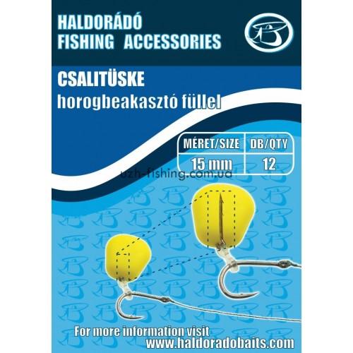 Штырь для насадки Haldorádó с силиконовым надевом на крючек 15мм.