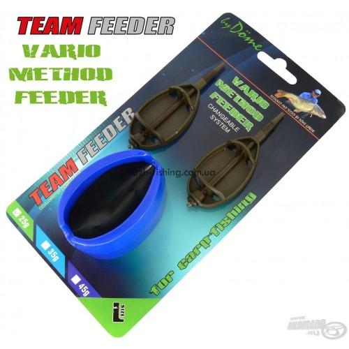 Комплект кормушек + топталка Vario Method Feeder 55 gr
