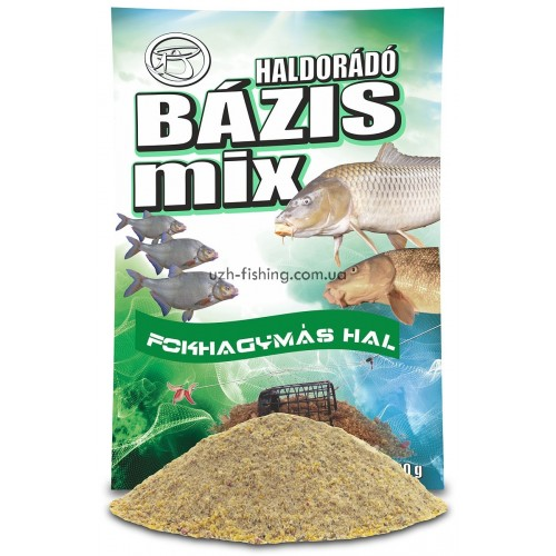 Прикормка Haldorado Bázis Mix Fokhagymás Hal (Рыба-чеснок) 2,5 kg