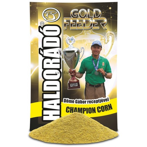 Прикормка Haldorádó Gold Feeder Champion Corn (Чемпионская кукуруза) 1 kg