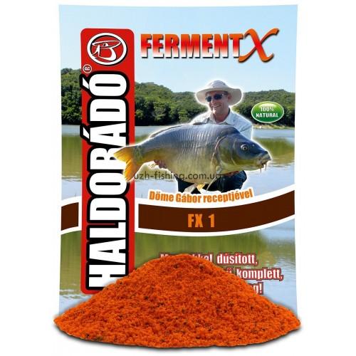 Прикормка Haldorádó FermentX - FX1
