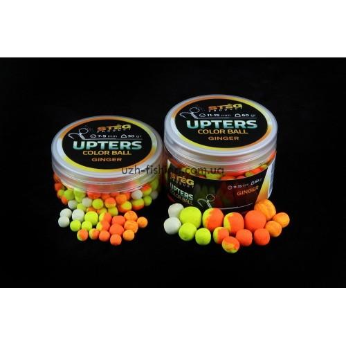 Бойлы Steg Upters Color Ball Имбирь (GINGER) 11-15мм 60гр