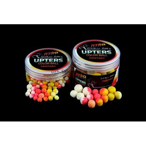 Бойлы Steg Upters Color Ball Лимонное печенье (FANTASY) 7-9мм 30гр