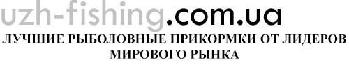 UZH-FISHING.COM.UA
